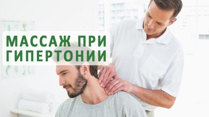 Массаж головы при повышенном давлении — Давление и всё о нём