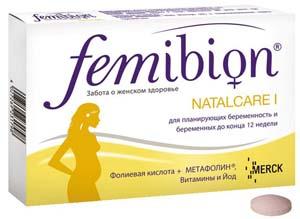 Препараты при беременности с повышенным давлением